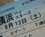 20080912212117.jpg